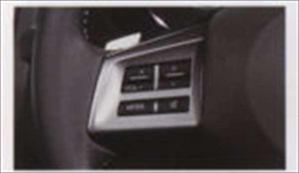 ステアリングオーディオリモコン クルーズコントロール車/EyeSight車 H0017-SG922 フォレスター SJ5 SJG