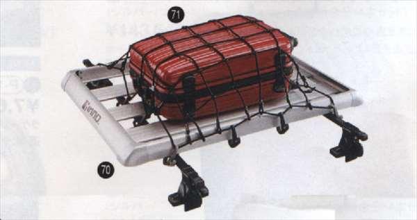 『ムーヴ』 純正 LA100S LA110S ルーフキャリア(INNO) パーツ ダイハツ純正部品 move オプション アクセサリー 用品