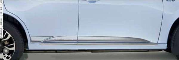 『アウトランダーPHEV』 純正 GG2W サイドストライプモール パーツ 三菱純正部品 outlander オプション アクセサリー 用品