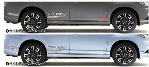 『アウトランダーPHEV』 純正 GG2W サイドデカール ※ステッカーのみ パーツ 三菱純正部品 ステッカー シール ワンポイント outlander オプション アクセサリー 用品