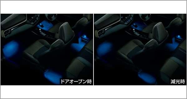 『C-HR』 純正 ZYX10 NGX50 インテリアイルミネーション(2モードタイプ/ブルー)本体のみ ※スイッチキットは別売 パーツ トヨタ純正部品 照明 明かり ライト オプション アクセサリー 用品