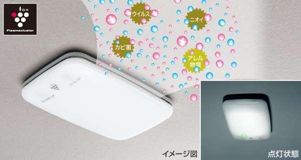 『C-HR』 純正 ZYX10 NGX50 プラズマクラスター搭載LEDルームランプ パーツ トヨタ純正部品 臭い ウィルス アレルギー オプション アクセサリー 用品