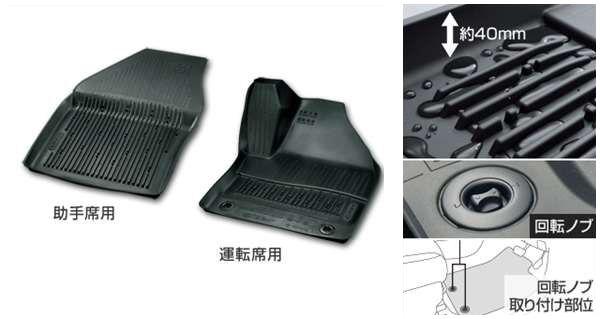 『C-HR』 純正 ZYX10 NGX50 スノー・レジャー用フロアマット(縁高タイプ)(運転席・助手席) パーツ トヨタ純正部品 フロアカーペット カーマット カーペットマット オプション アクセサリー 用品