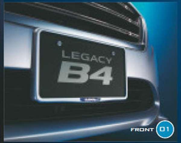 カラードナンバープレートベースセット(B4) 前後2枚セット ※リヤ封印注意 レガシィ BN9 スバル純正 ナンバーフレーム ナンバーリム ナンバープレートリム legacy パーツ 部品 オプション