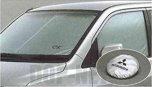 ekワゴン 純正 H82W ワンタッチサンシェード パーツ 三菱純正部品 限定モデル 用品 アクセサリー サンシェイド 割引も実施中 目隠し 日除け オプション