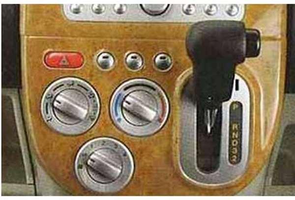 アクセントパネル イエロー木目調 ekワゴン H82W 三菱純正 インテリアパネル 内装パネル パーツ 部品 オプション