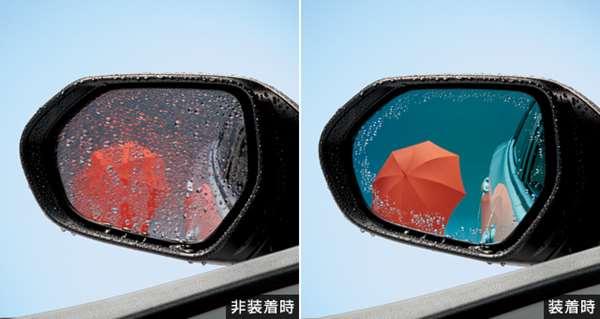 『プリウスPHV』 純正 ZVW52 レインクリアリングブルーミラー パーツ トヨタ純正部品 オプション アクセサリー 用品