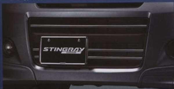 『ワゴンR』 純正 MH23S フロントバンパーモール 1台分 パーツ スズキ純正部品 wagonr オプション アクセサリー 用品