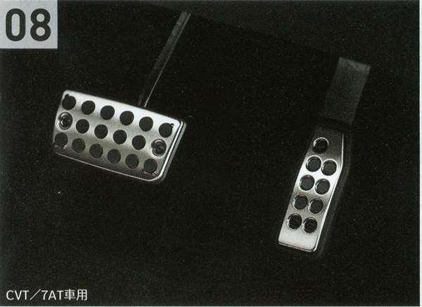 『フィット』 純正 GP5 スポーツペダル ※CVT/7AT車用 パーツ ホンダ純正部品 FIT オプション アクセサリー 用品