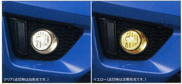 ハロゲンフォグライト(左右セット) 本体 *本体のみ 取付アタッチメント、フォグライトガーニッシュ別売 08V31-T5A-000 フィット GP5