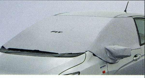 フロントウインドウカバー フィット GP5
