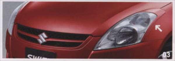 『スイフト』 純正 ZC72S ZD72S ZC32S ヘッドランプガーニッシュ 左右セット パーツ スズキ純正部品 ヘッドライトパネル 飾り カスタム swift オプション アクセサリー 用品