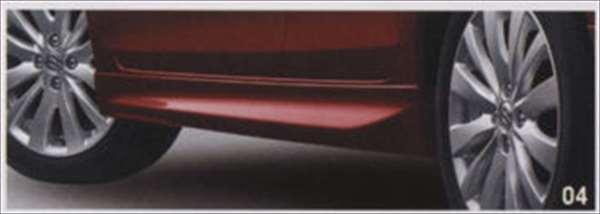 『スイフト』 純正 ZC72S ZD72S ZC32S サイドアンダースポイラー 左右セット パーツ スズキ純正部品 サイドスポイラー カスタム エアロ swift オプション アクセサリー 用品
