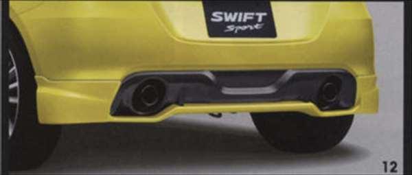 スポーツ/リヤアンダースポイラー スイフト ZC72S ZD72S ZC32S スズキ純正 リアスポイラー カスタム エアロ swift パーツ 部品 オプション