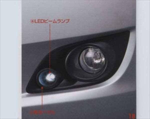 LEDビームランプセット 左右セット スイフト ZC72S ZD72S ZC32S