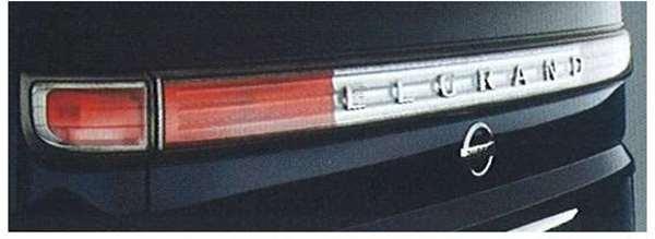 『エルグランド』 純正 E51 クリアリヤコンビランプ ライダー系・アーバンセレクション系を除く全車 a.アッパーキット MEDR0 パーツ 日産純正部品 ELGRAND オプション アクセサリー 用品