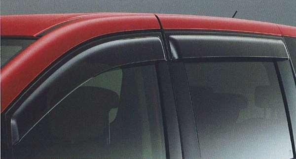 『ラフェスタ』 純正 B30 NB30 プラスチックバイザー(アクリル製)/1台分 1BHH0 パーツ 日産純正部品 ドアバイザー サイドバイザー LAFESTA オプション アクセサリー 用品