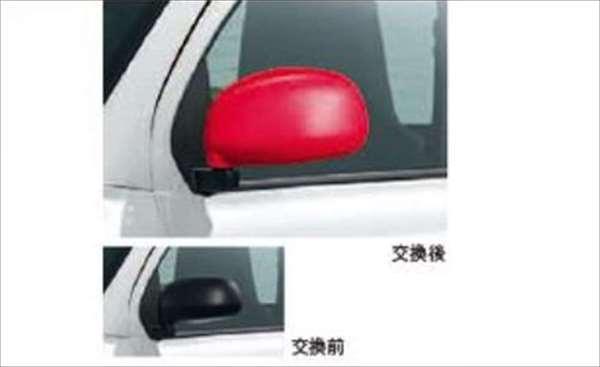 VP/F/ Lグレード用のドアミラーカバー 左右セット アルト HA36S スズキ純正 サイドミラーカバー カスタム alto パーツ 部品 オプション