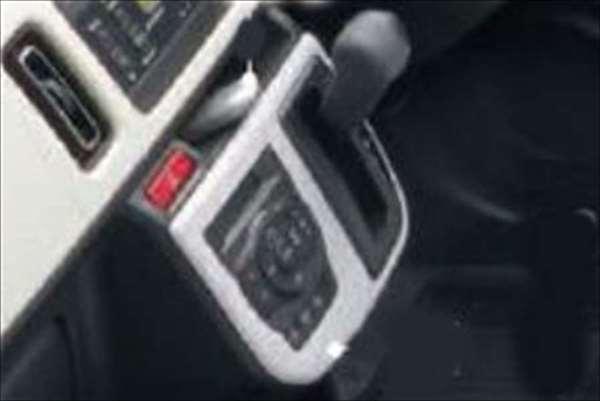 センターロアガーニッシュ 99000-99013-F99 アルト HA36S