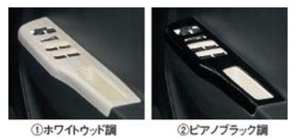 ウインドースイッチガーニッシュ 左右セット 99000-99013-E93 アルト HA36S