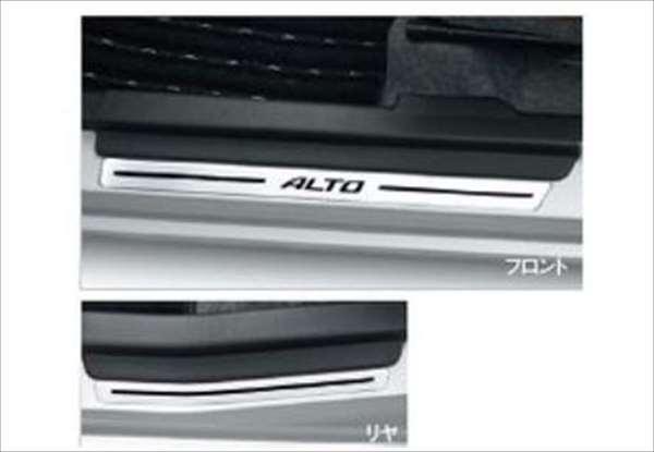 『アルト』 純正 HA36S サイドシルスカッフ パーツ スズキ純正部品 ステップ 保護 プレート alto オプション アクセサリー 用品