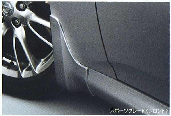 マッドガード(スポーツ) 5AH0N スカイライン kv36 v36 nv36