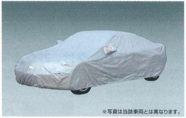 『スカイライン』 純正 kv36 v36 nv36 ボディカバー 5AN00 パーツ 日産純正部品 カーカバー ボディーカバー 車体カバー SKYLINE オプション アクセサリー 用品