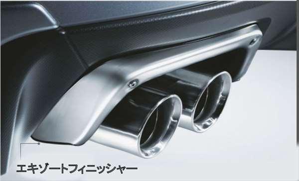 『WRX STI』 純正 VAG エキゾートフィニッシャー パーツ スバル純正部品 オプション アクセサリー 用品