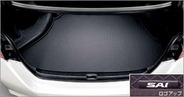 『sai』 純正 BEXSB ラゲージソフトトレイ パーツ トヨタ純正部品 オプション アクセサリー 用品