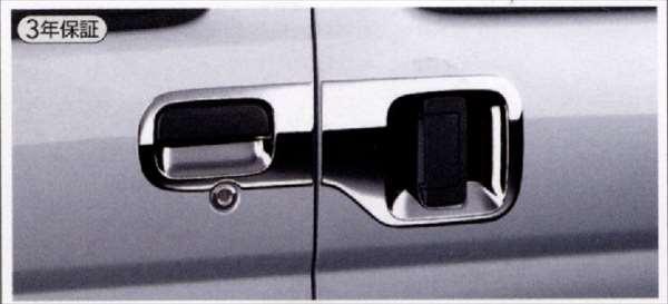 メッキアウターハンドルガーニッシュ サンバーバン S321B S321Q S331B S331Q