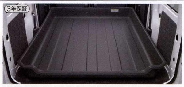 『サンバーバン』 純正 S321B S321Q S331B S331Q ライトケース 4名乗車用 パーツ スバル純正部品 トレイ ラゲージトレイ 荷室 sambar オプション アクセサリー 用品
