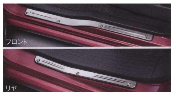サイドシルスカッフ 1台分(4枚)セット MRワゴン MF33S スズキ純正 ステップ 保護 プレート mrwagon パーツ 部品 オプション