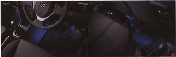 フロアイルミネーション フロント&リヤ4灯式 スイフト ZC72S ZD72S