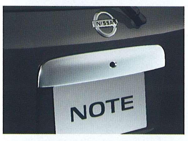 『ノート』 純正 E11 NE11 リヤフィニッシャー(メッキ) パーツ 日産純正部品 NOTE オプション アクセサリー 用品