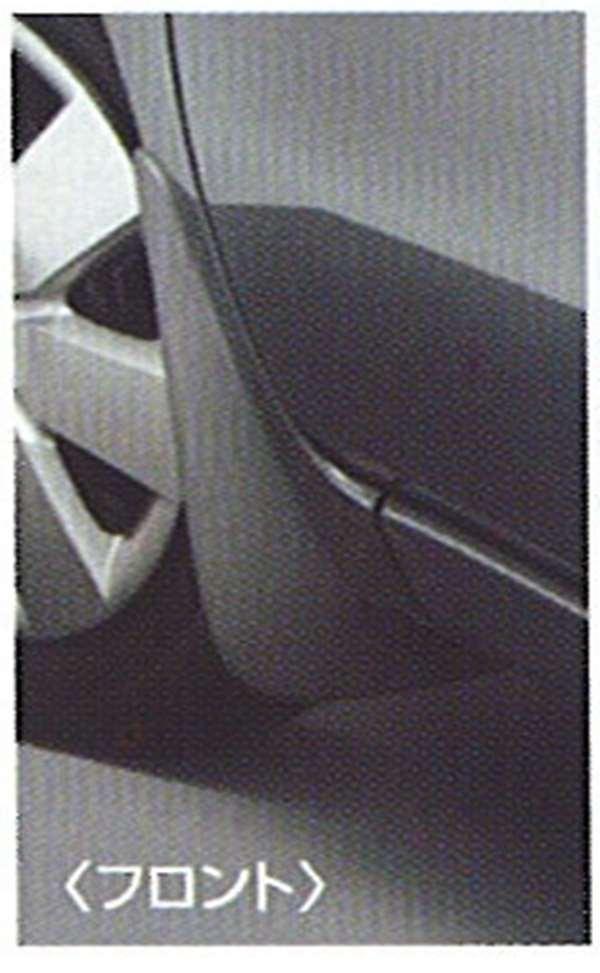 マッドガード(1台分) ノート E11 NE11 日産純正 NOTE パーツ 部品 オプション