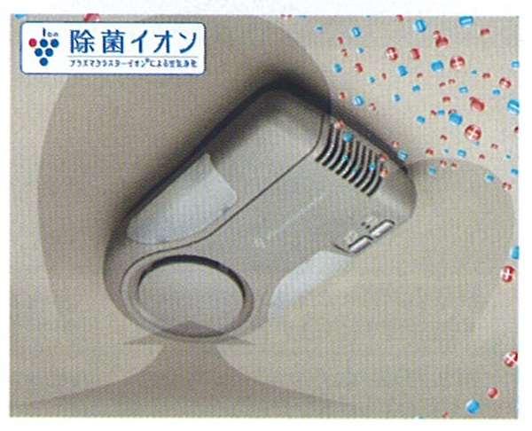 『ノート』 純正 E11 NE11 プラズマクラスターイオンピュアトロン HN250 パーツ 日産純正部品 臭い ウィルス アレルギー NOTE オプション アクセサリー 用品
