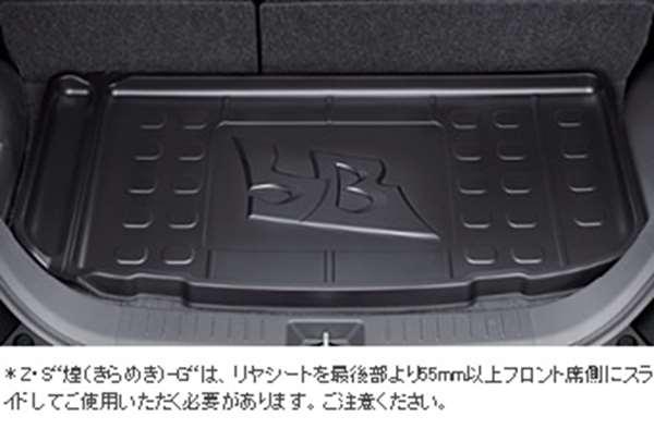 『bB』 純正 QNC20 ラゲージトレイ パーツ トヨタ純正部品 オプション アクセサリー 用品