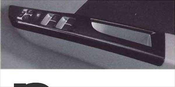 パワーウィンドースイッチベゼル/ブラックウッド調 ワゴンR MH23S