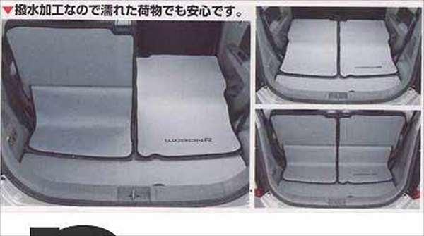 『ワゴンR』 純正 MH23S ラゲッジマット(ウェットスーツ生地) パーツ スズキ純正部品 ラゲージマット 荷室マット 滑り止め wagonr オプション アクセサリー 用品