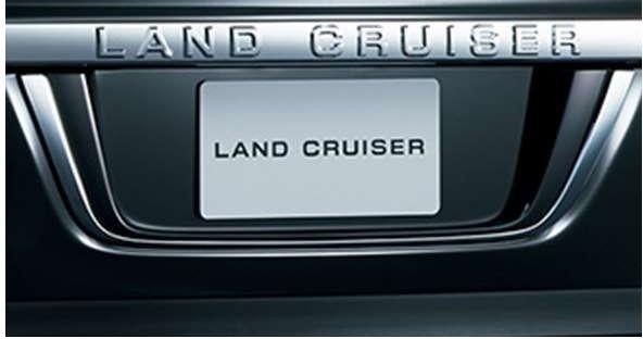 『ランドクルーザー200』 純正 URJ202W バックドアガーニッシュ メッキ パーツ トヨタ純正部品 landcruiser オプション アクセサリー 用品