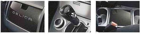 『デリカD:5』 純正 CV5W CV4W アクセントパネルセット(カーボン調) パーツ 三菱純正部品 インテリアパネル 内装パネル DELICA オプション アクセサリー 用品