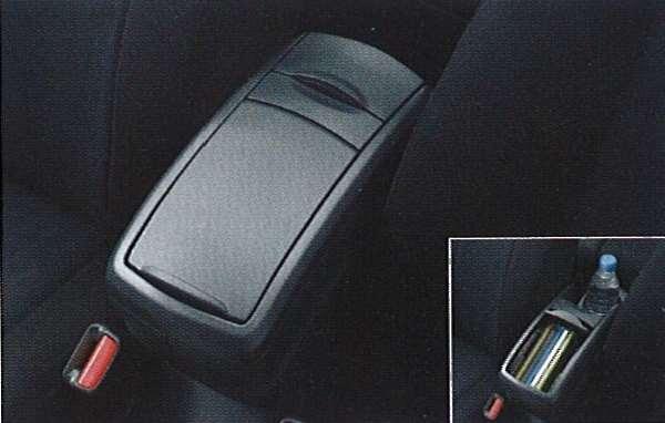 『イスト』 純正 ZSP110 NCP110 NCP115 コンソールボックス パーツ トヨタ純正部品 ist オプション アクセサリー 用品