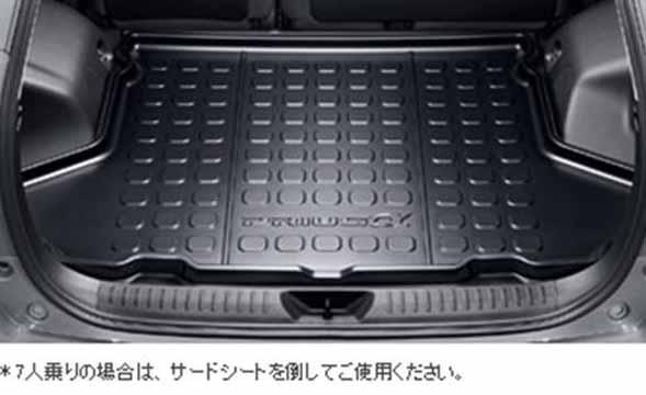 『プリウスα』 純正 ZVW41W ラゲージトレイ パーツ トヨタ純正部品 prius オプション アクセサリー 用品
