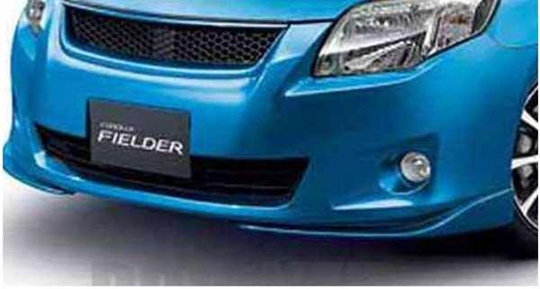 『カローラフィールダー』 純正 ZRE142G フロントスポイラー パーツ トヨタ純正部品 fielder オプション アクセサリー 用品