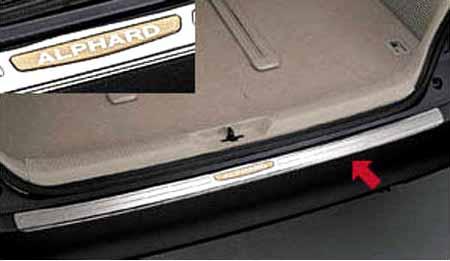 『アルファード』 純正 ANH10 リヤバンパーステップガード パーツ トヨタ純正部品 alphard オプション アクセサリー 用品