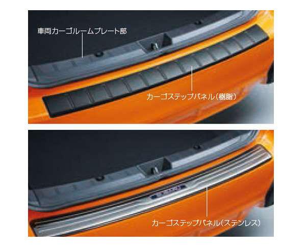 『XV』 純正 GT3 GT7 カーゴステップパネル パーツ スバル純正部品 オプション アクセサリー 用品