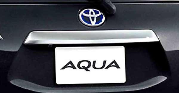 『アクア』 純正 NHP10 バックドアガーニッシュ パーツ トヨタ純正部品 aqua オプション アクセサリー 用品
