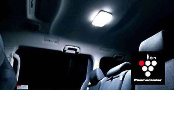 『アクア』 純正 NHP10 プラズマクラスターLEDルームランプ パーツ トヨタ純正部品 臭い ウィルス アレルギー aqua オプション アクセサリー 用品