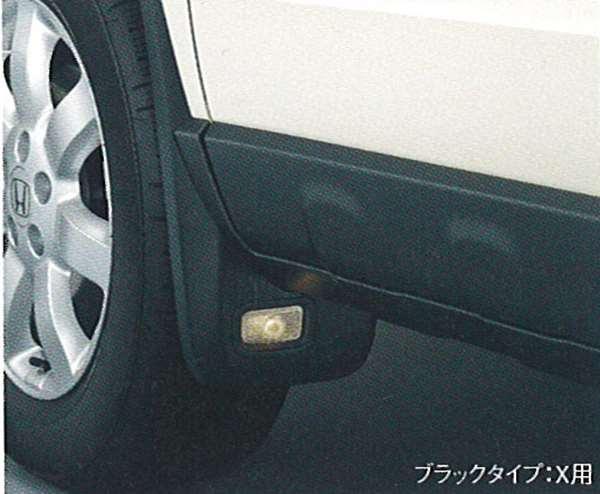 マッドガード/パドルライト付 成型色(ブラック) ☆ CR-V RE4 RE3