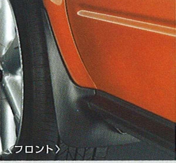 マッドガード(1台分) ムラーノ PNZ50 PZ50 TZ50